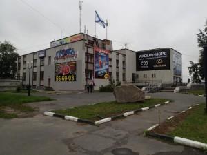 Бар Охота (Стройка) г.Северодвинск