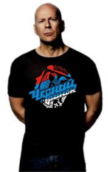 CD Tshirt Serbia
