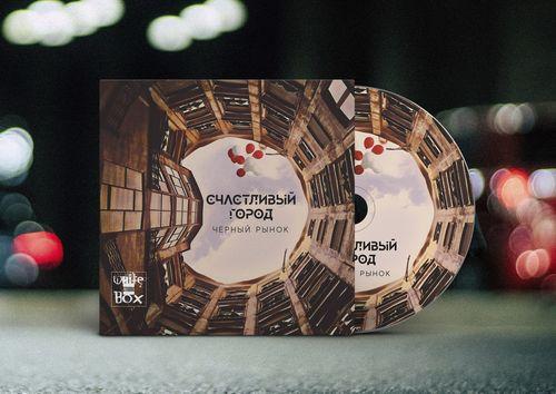 20180421-afisha-concert-v-M33-CD